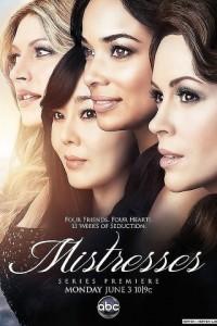 Mistresses-US-200x300